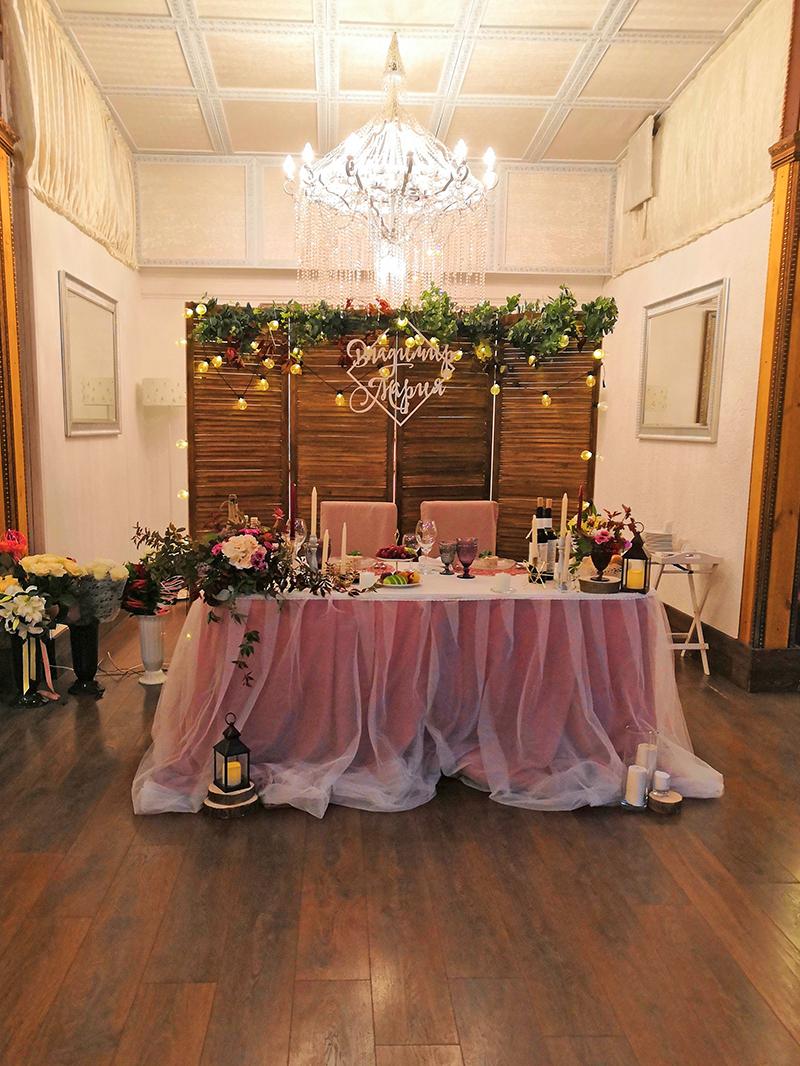 Рустик свадьба