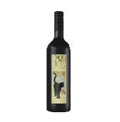 Вино RONRON Франция красное сухое,п/сл 2